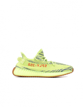 adidas_yeezy350yellowfrozen